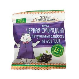 """Drages """"Jolly Dindins"""" Black Currant 35g"""