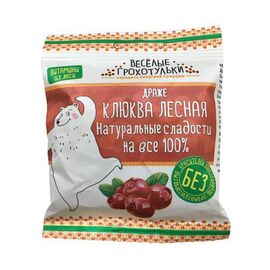 """Drages """"Jolly Dindins"""" Wild Cranberry 35g"""